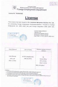 landmark-License