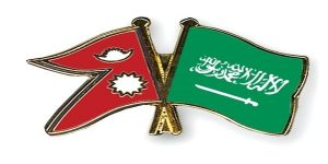 Nepal-Saudi-Arabia-relationship