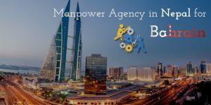 manpower-company-nepal